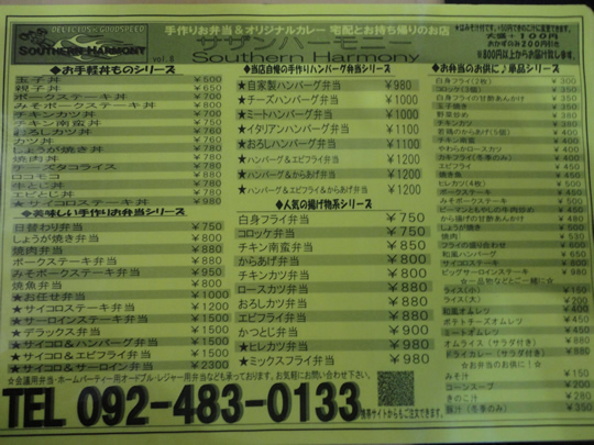 DSC001163.jpg