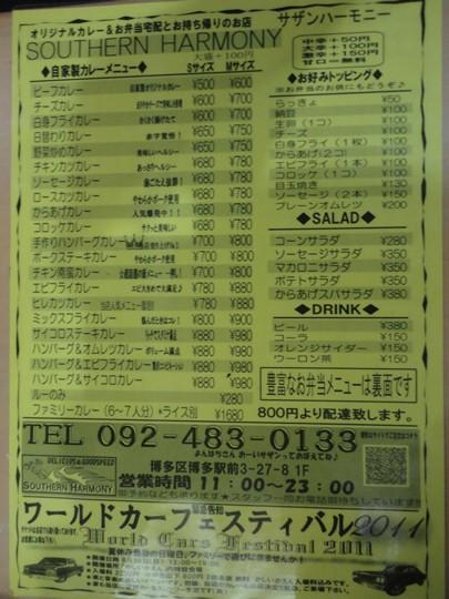 DSC001165.jpg